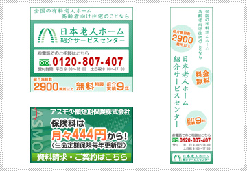 Banner Ad Production sample